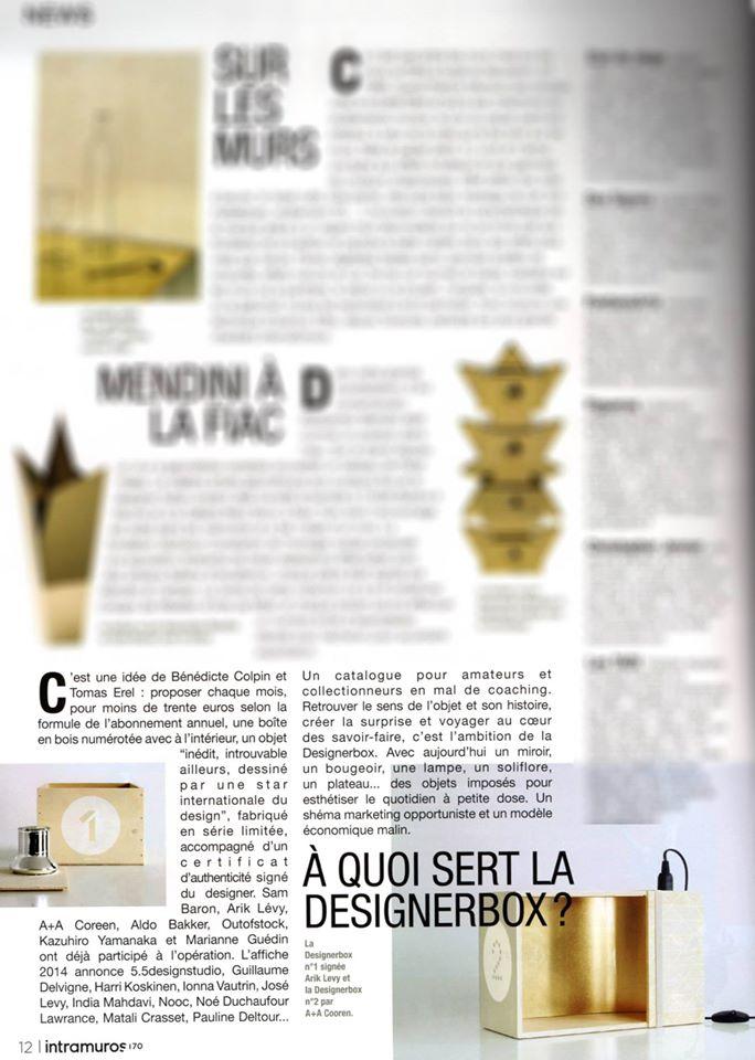 Intramuros / France / 01.2014