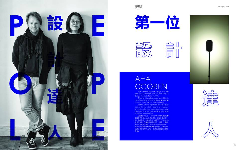 EXT Magazine / China / 01.2014
