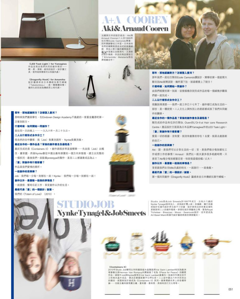 LifeStyle Journal (HK) | Feb. 2012