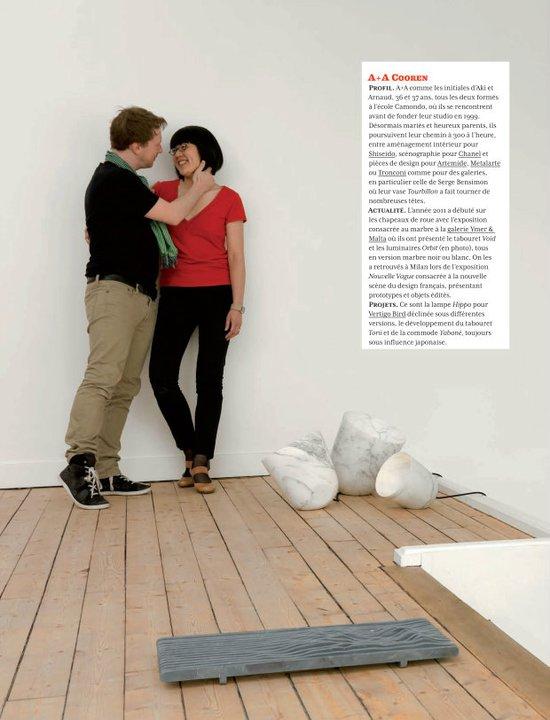 AD (FR) | July 2011