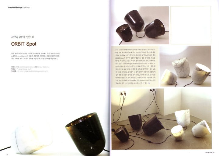 Deco Journal (Korea) | Feb. 2011