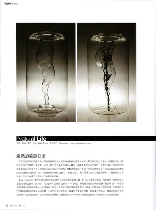 Interior Design Magazine (Taiwan) | Dec. 2010