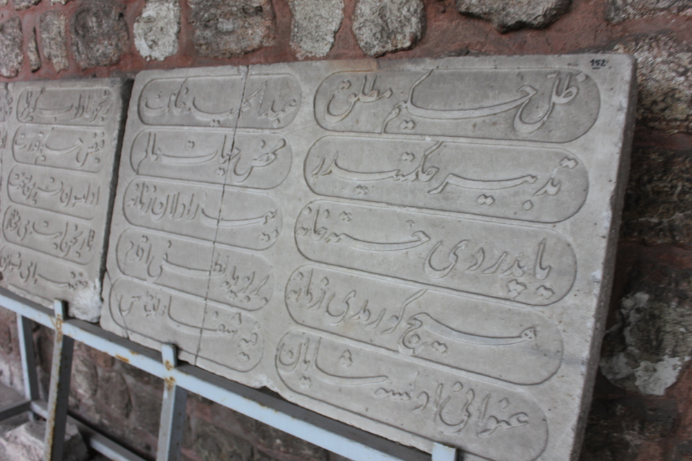 Old Ottoman Writing at Topkapi Palace