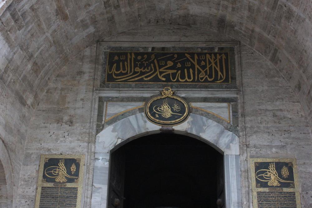 Ottoman Writing at Topkapi Palace