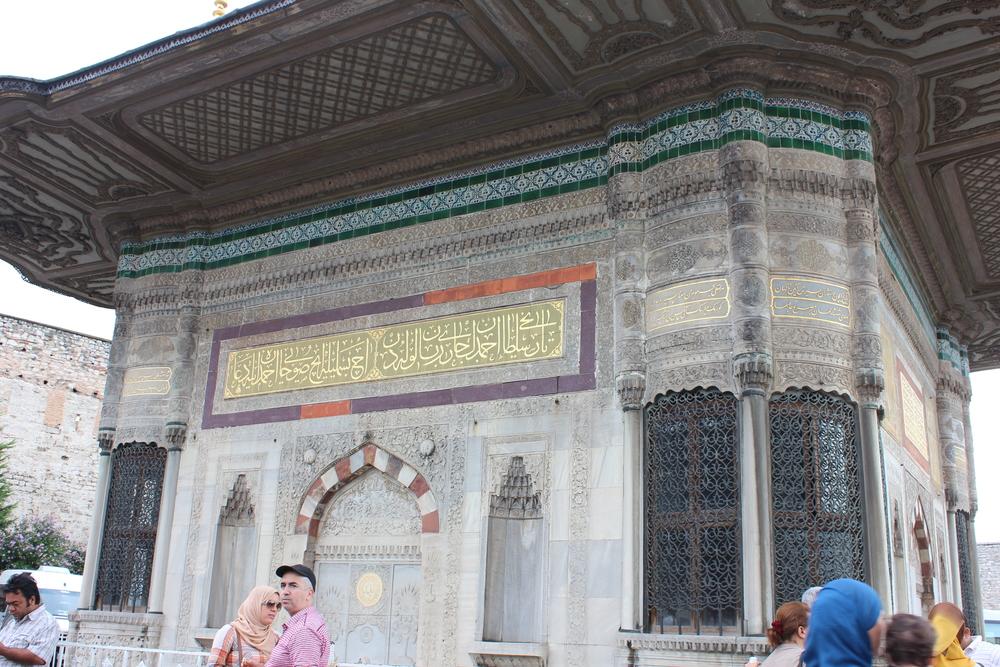 Topkapi Palace Architecture