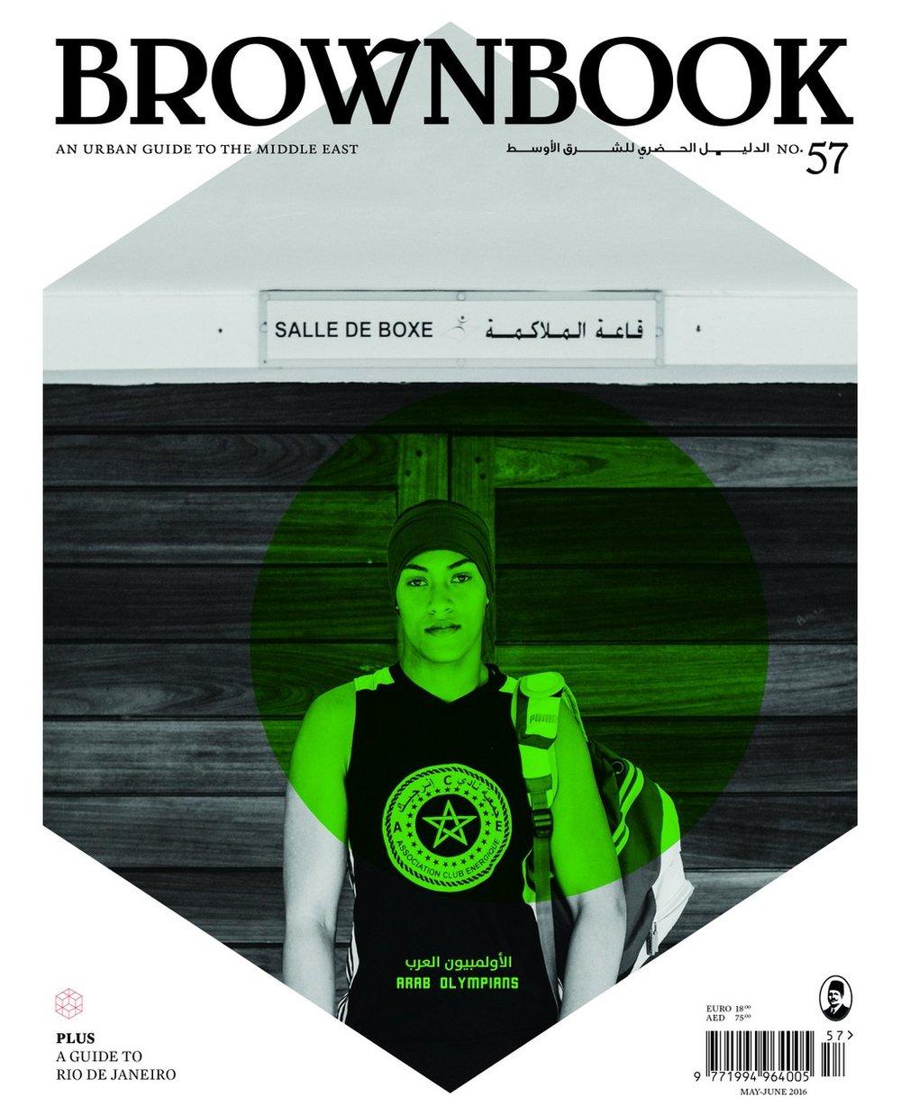 Brownbook-Olympic.jpg