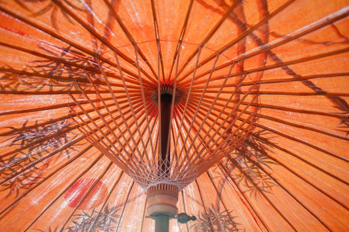 parasol, International District