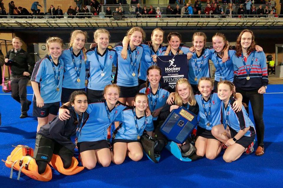 2016 - U14 Girls Shield