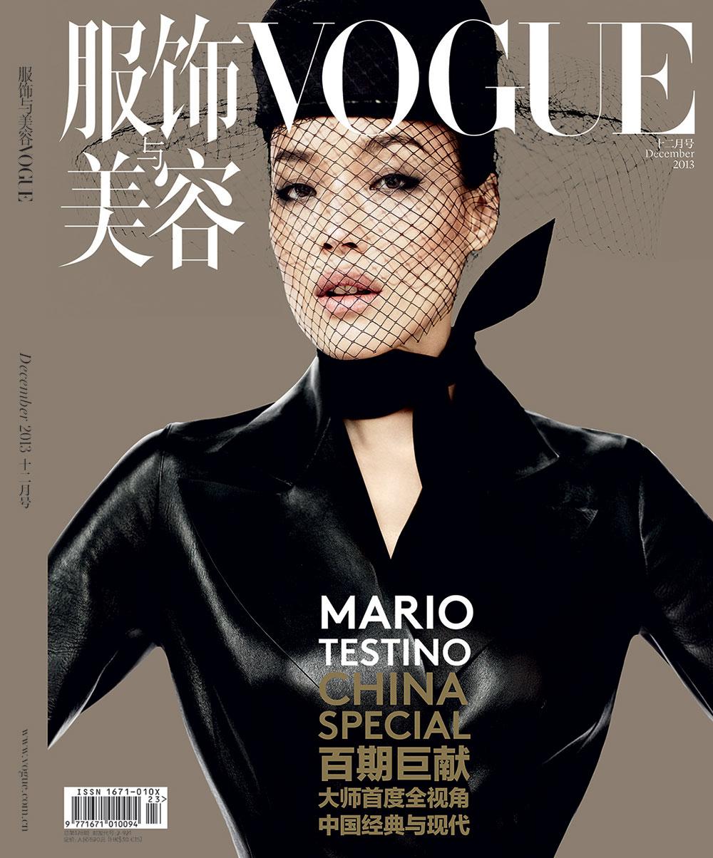 Vogue-China-December-2013.jpg