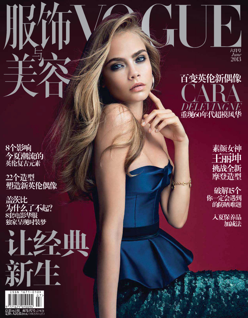 vogue-china-june-2013-cover.jpg