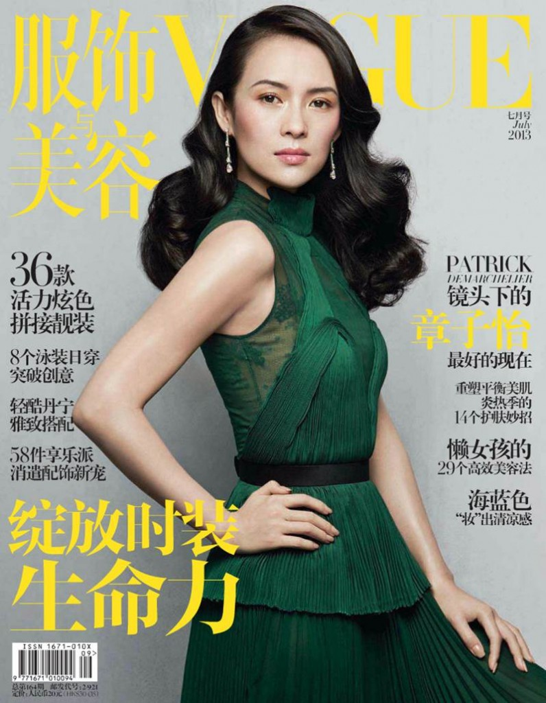 Zhang-Ziyi-Vogue-China-1-796x1024.jpg