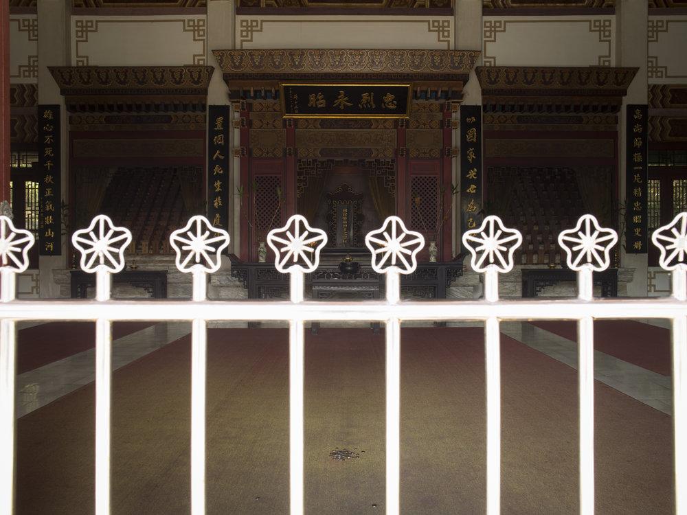2017-高雄忠烈祠 正殿 烈士牌位 梅花造型柵欄 地板上的錢幣.jpg