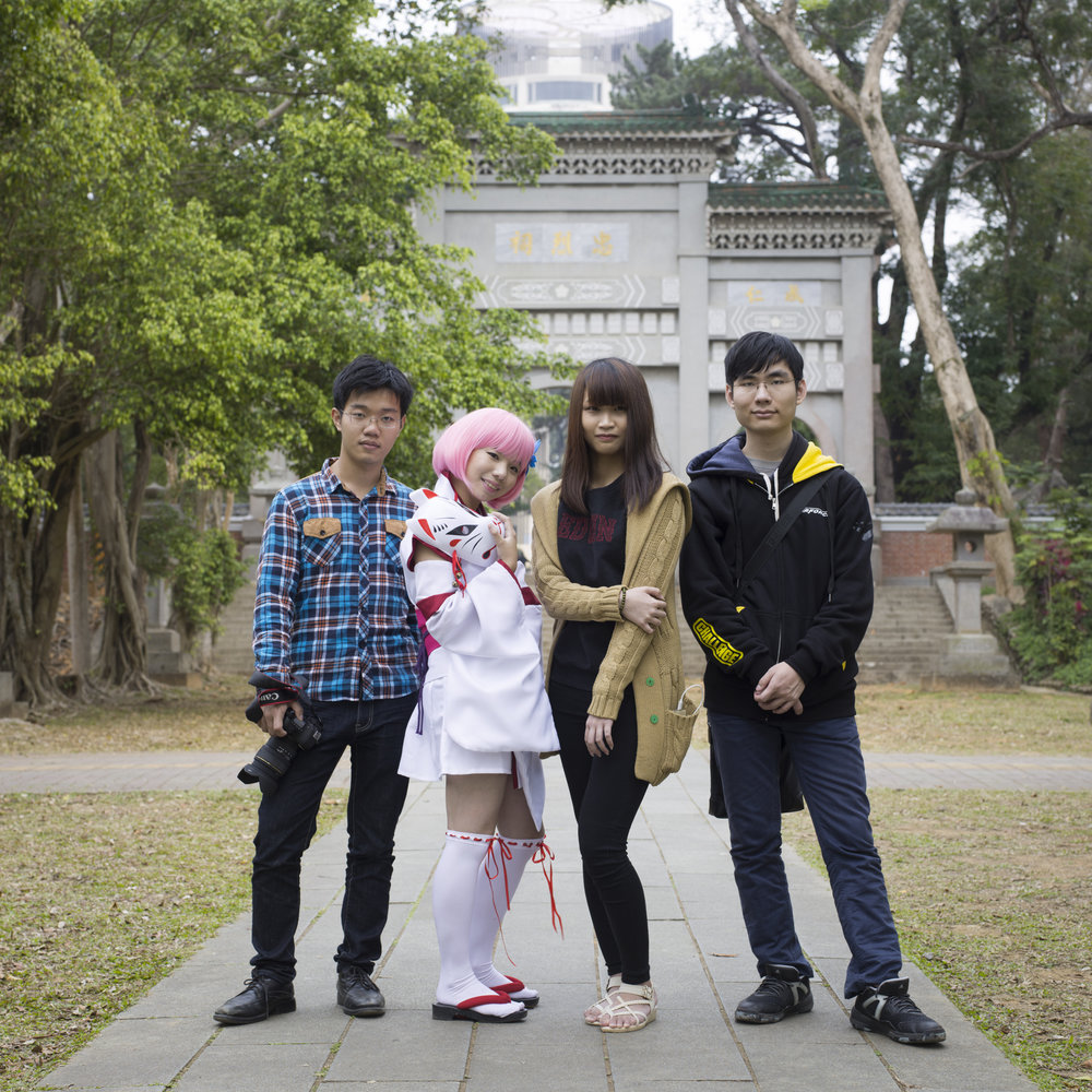 Group Portrait at Jiayi Martyrs' Shrine.jpg