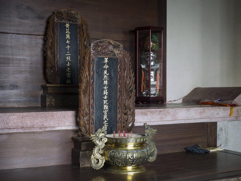 2017_宜蘭員山忠烈祠_烈士靈位-1.jpg