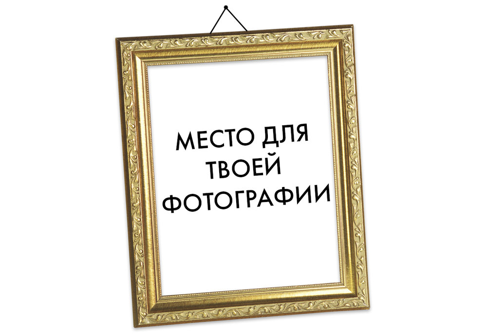 Без имени-1.jpg