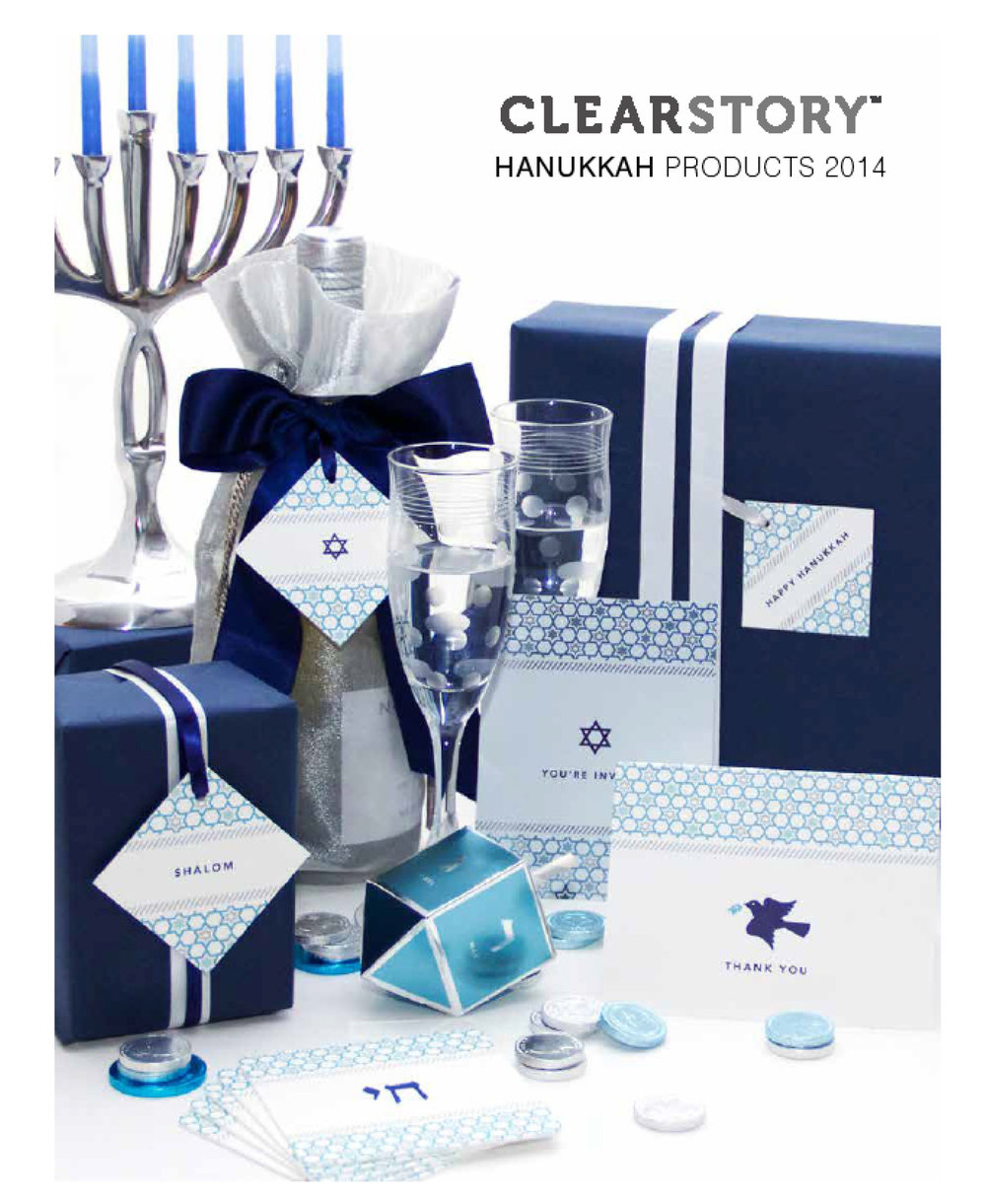 Clear Story: holiday stationery line