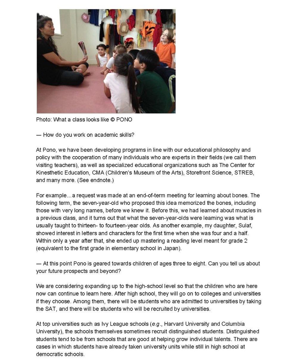 EditedTranslationofVol2_Page_3.jpg