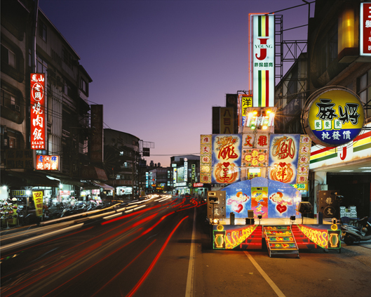 Kaohsiung County, Taiwan 2008   Stage 15, Edition 3/3  image size 100 x 125 cm  Lightjet C Print