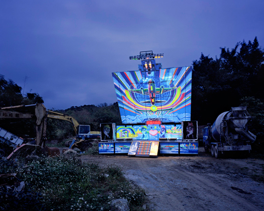 Stage 103, Hualien County, Taiwan   2011  40 x 50 inches  Lightjet C-print, Edition 3