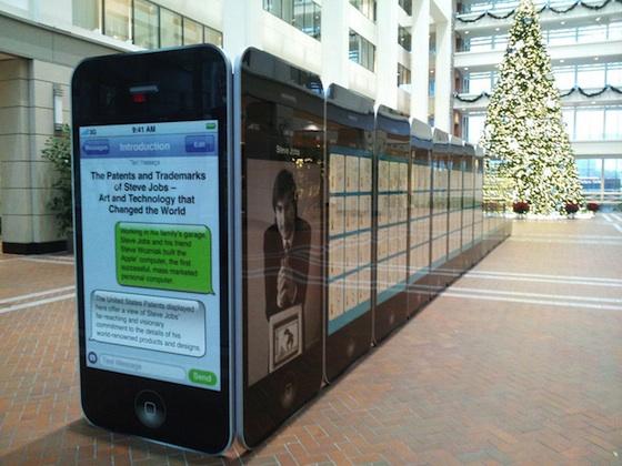 US Patent and Trademark Steve Jobs Exhibit