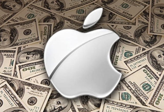 Apple Logo on Cash