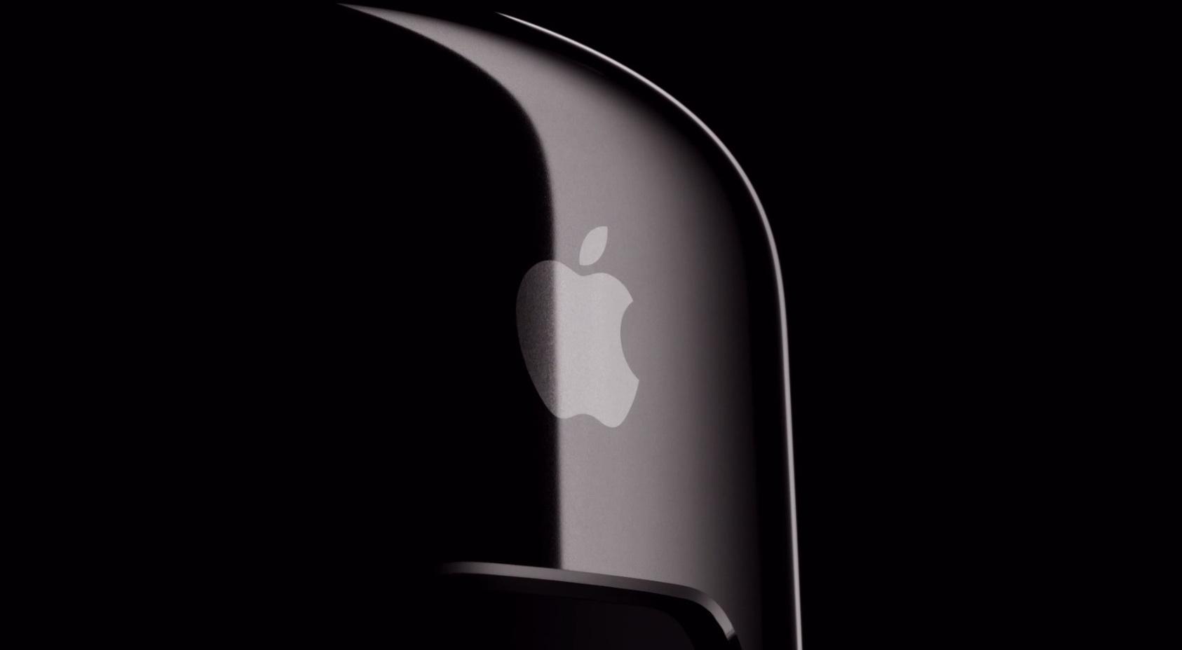 Apple Mac Pro CInema Ad