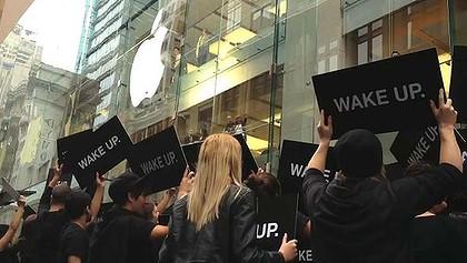 Wake Up Apple Store Sydney