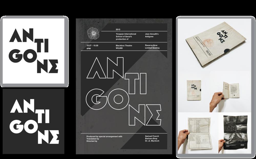 Antigone - 2015