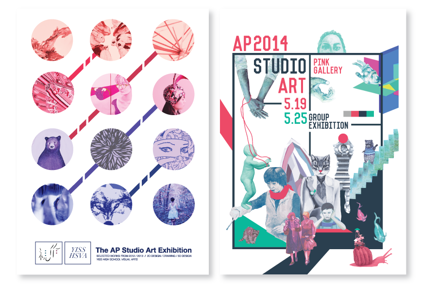 AP Studio Art Exhibition Posters / 2013 (Si-Jac Gallery) + 2014 (Pink Gallery)