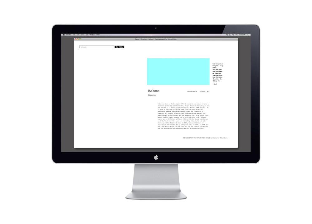 SWSG-site art2.jpg