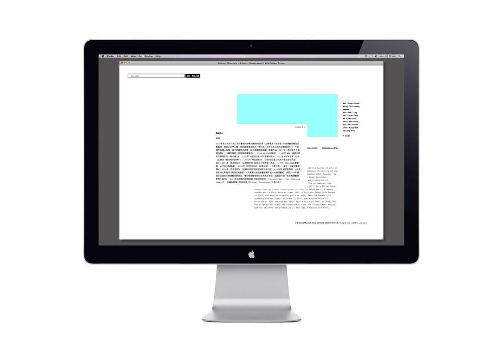 SWSG-site art3.jpg