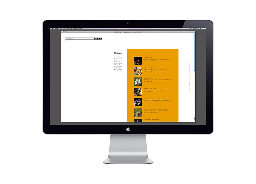 SWSG-site art4.jpg