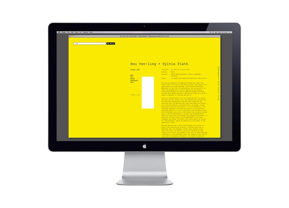SWSG-site art8.jpg