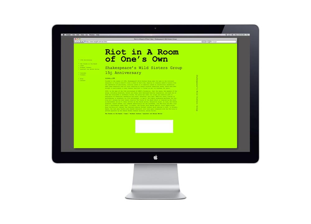 SWSG-site art10.jpg