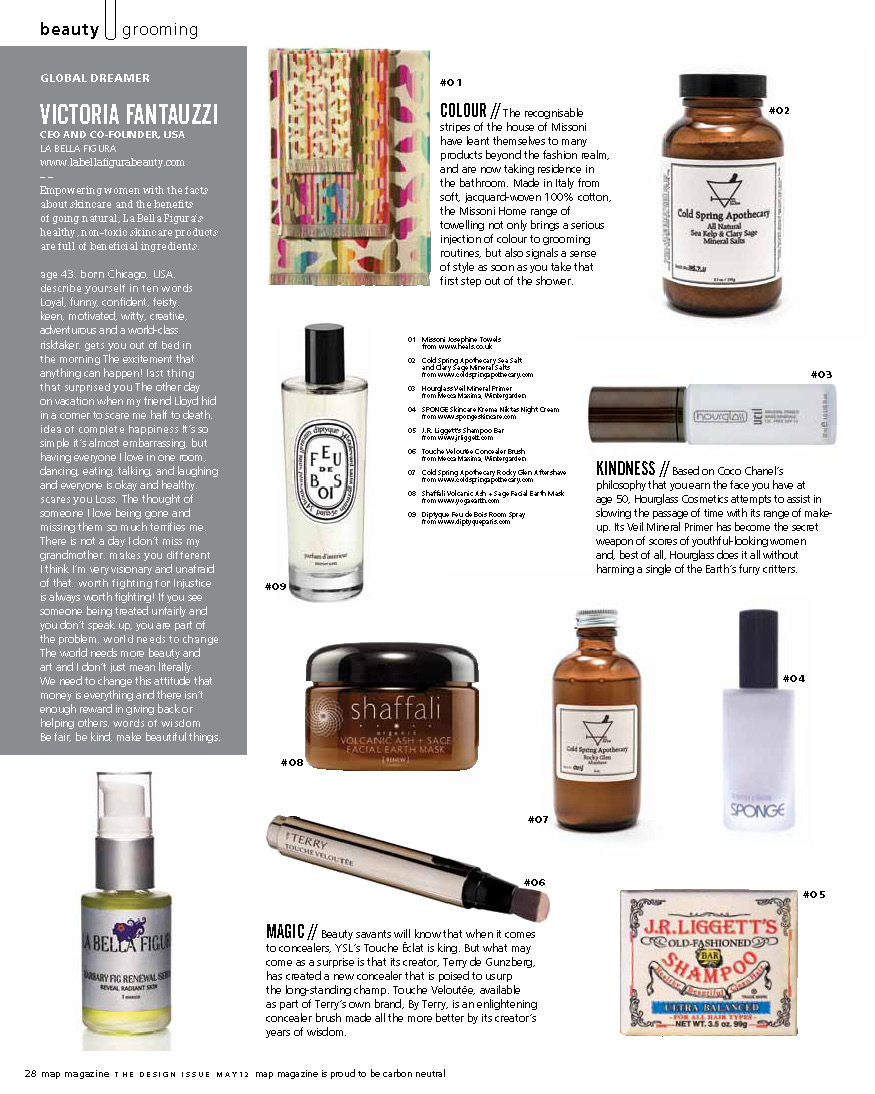Shaffali Volcanic Ash + Sage oil Earth Mask featured MAP Magazine