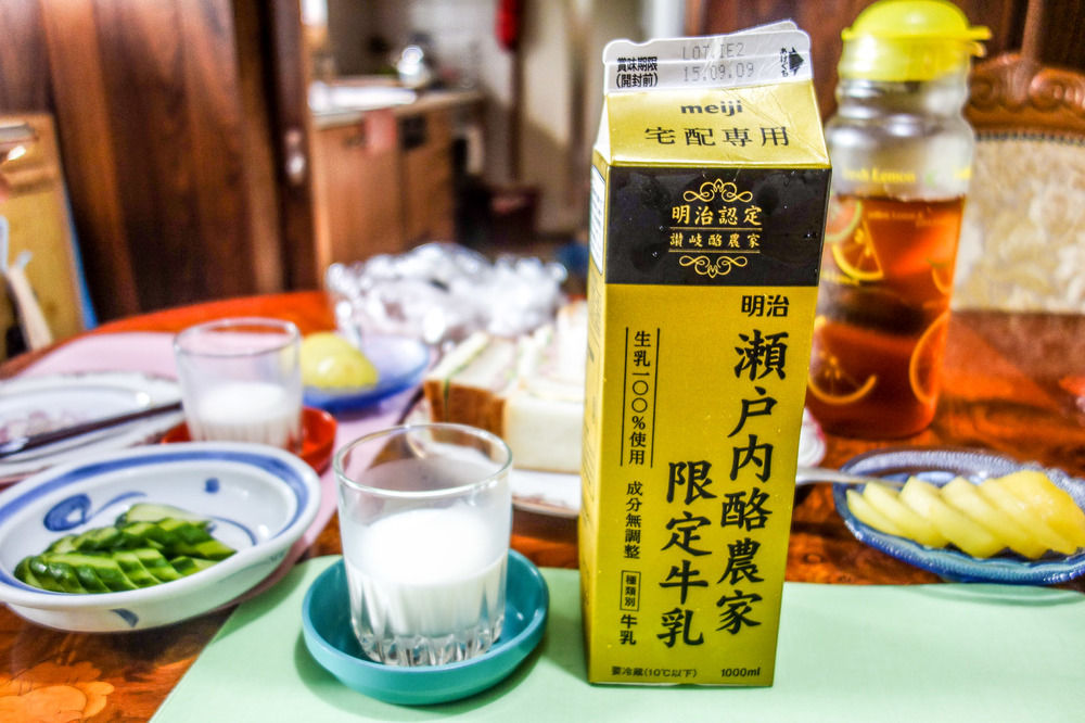 THEY GET MILK DELIVERED TO THEIR DOOR EVERY OTHER DAY. JAPANESE MILK IS CREAMIER AND SWEETER THAN AMERICAN MILK.