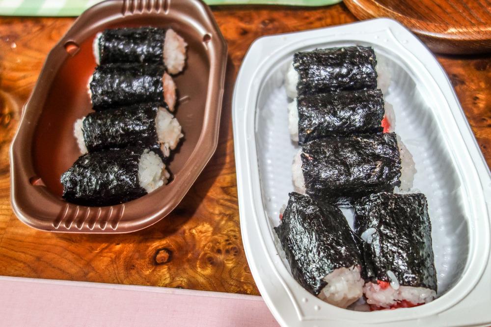 MENTAIKO ONIGIRI (FISH EGGS) AND UME ONIGIRI (JAPANESE PLUM).