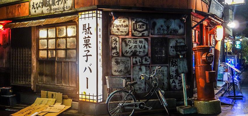13 tokyo.jpg