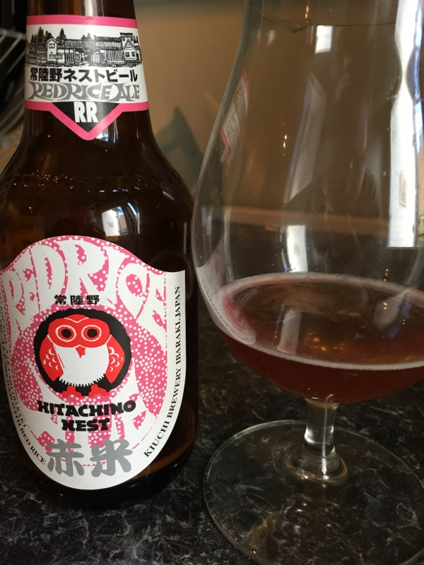 In part two of the show Sam samples Hitachino Nest Red Rice Ale