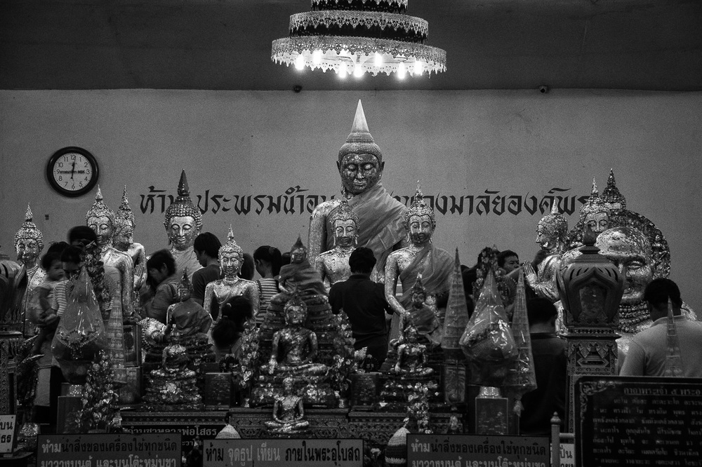 Chachoengsao, Thailand, 2014