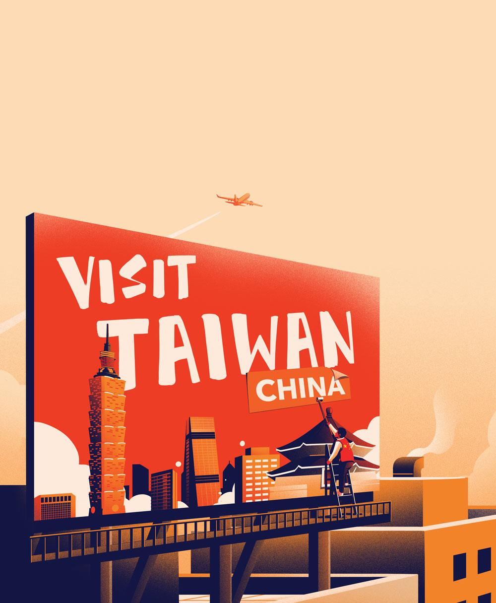 Visit Taiwan China - EC354