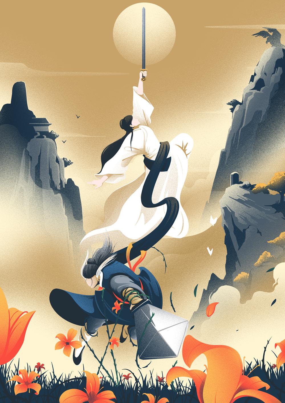 The Return of Condor Heroes - EC370