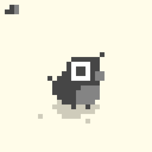 A pigeon.