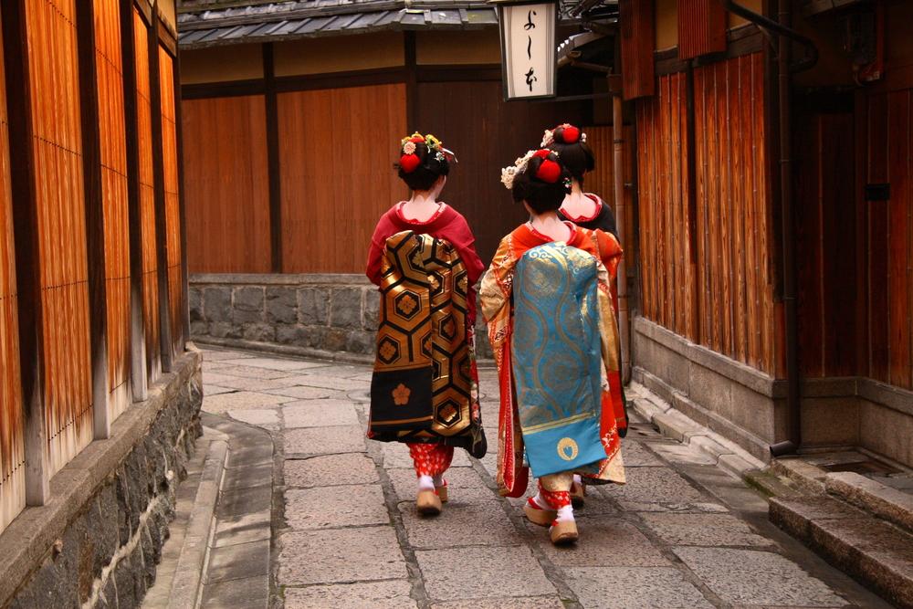 Gion geisha2.jpg