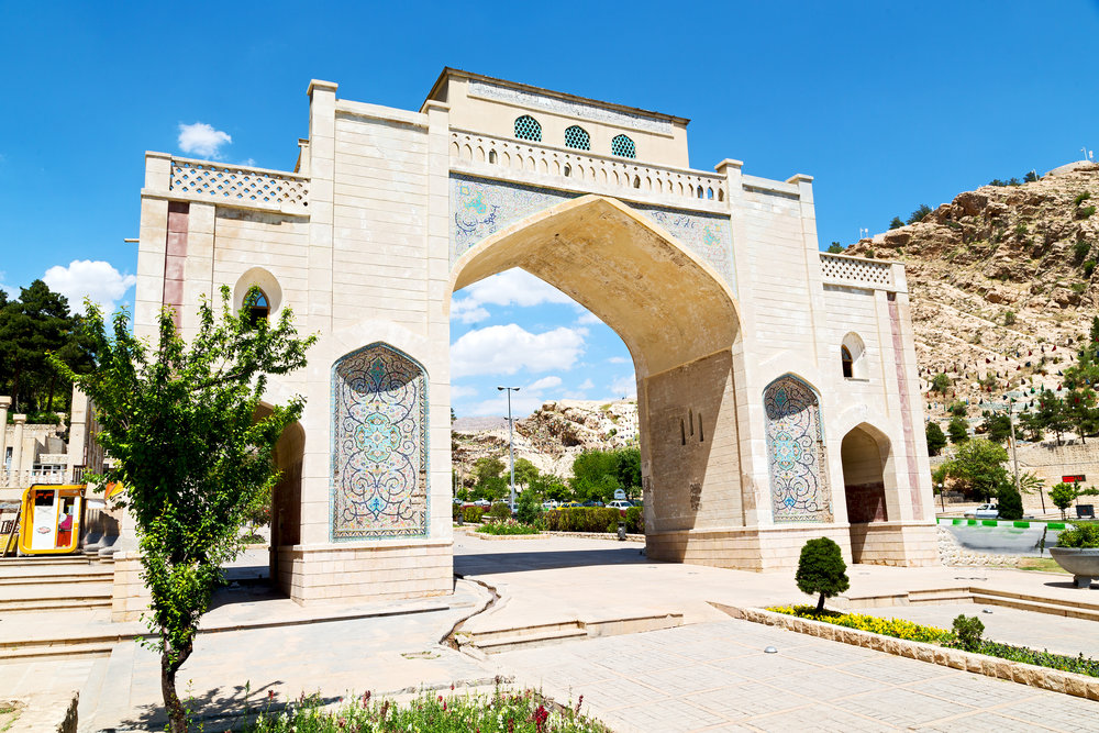 Quran Gate shiraz