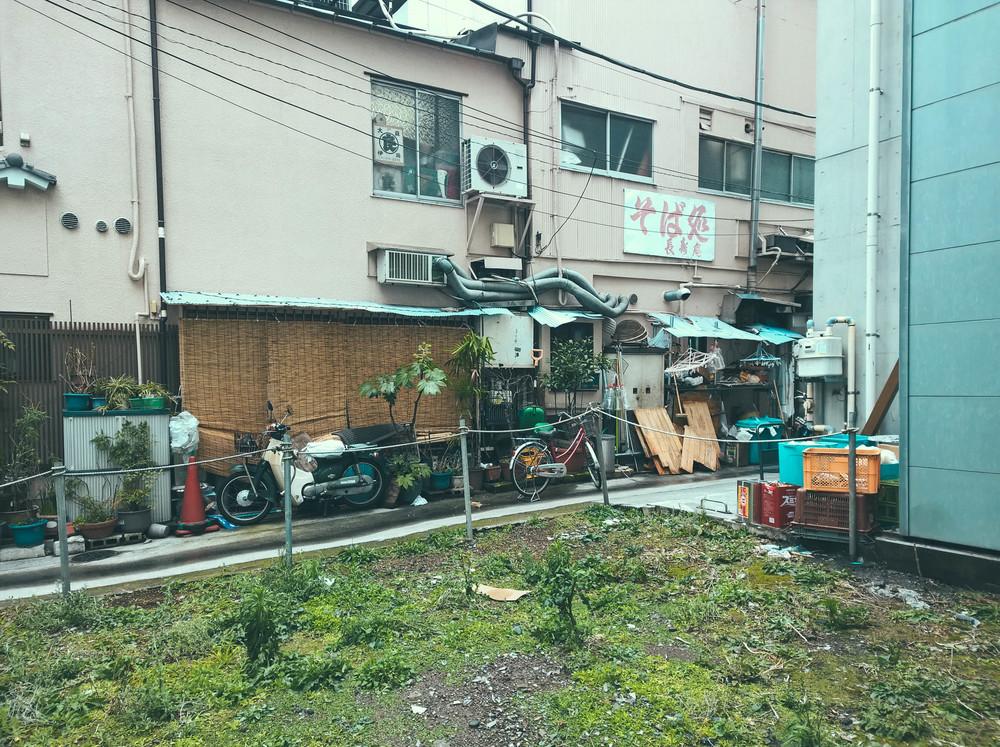 Akira_20150307_15_30_46_Rich.jpg