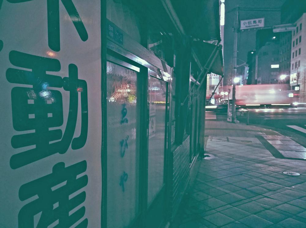 Akira_20150307_17_11_18_Rich.jpg