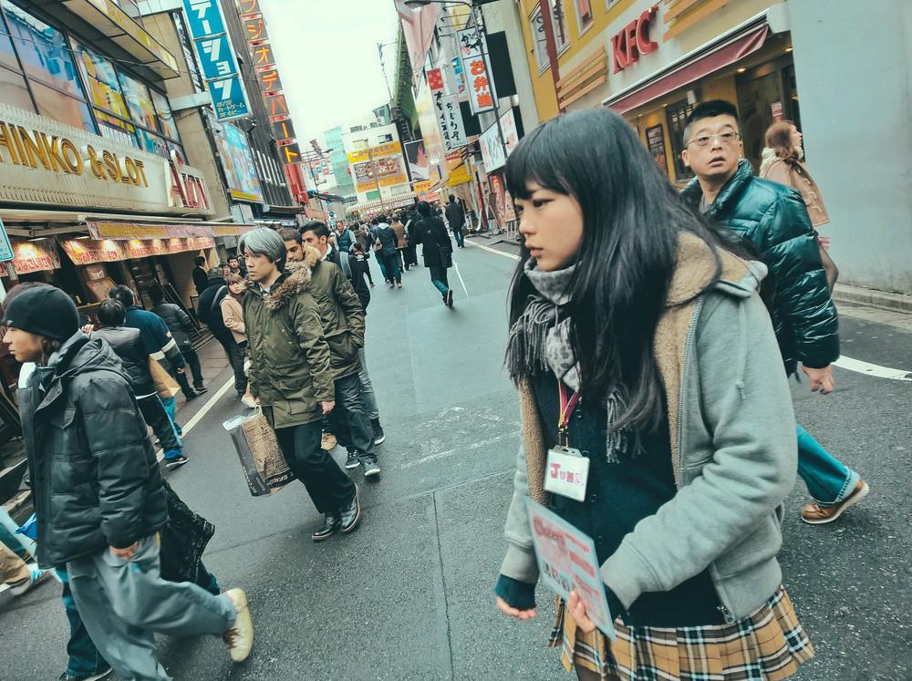 Akira_20150308_13_44_10_Rich.jpg