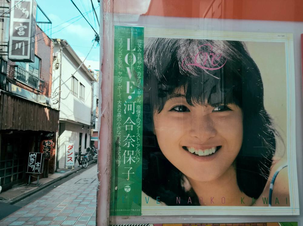 Akira_20150310_14_05_40_Rich.jpg