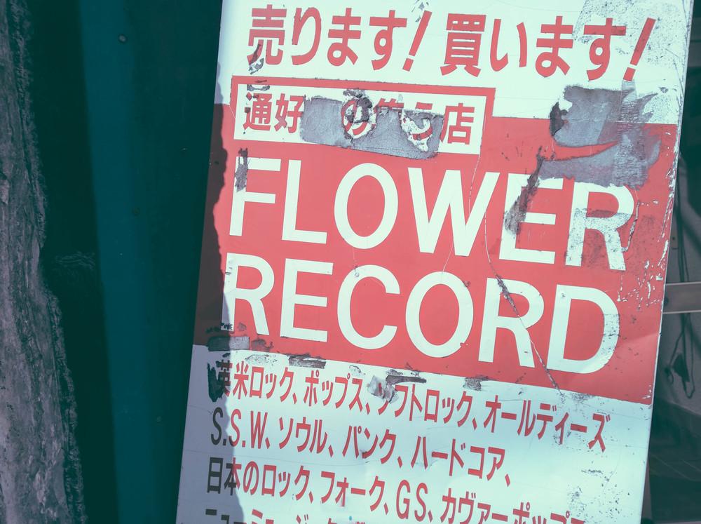 Akira_20150310_14_08_34_Rich.jpg